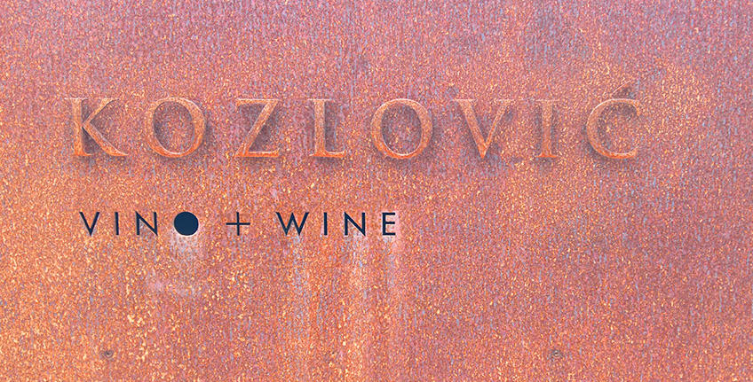 Winery Kozlović [1]