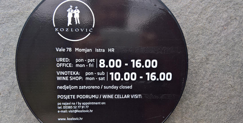 Winery Kozlović [2]